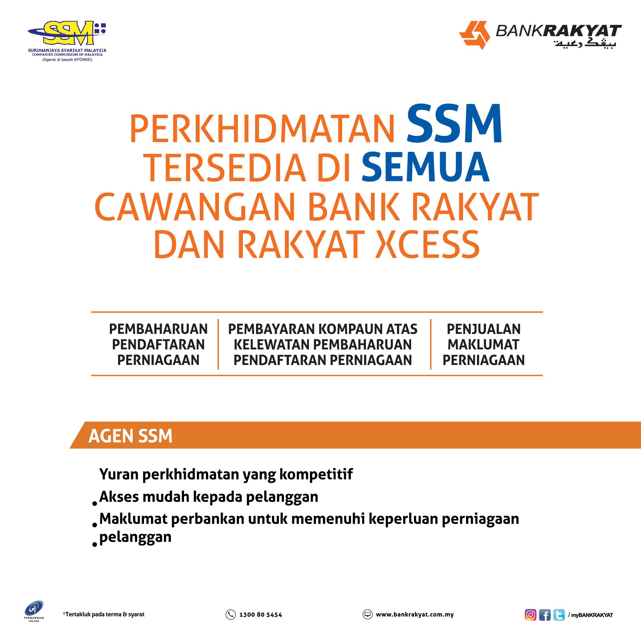 download ssm